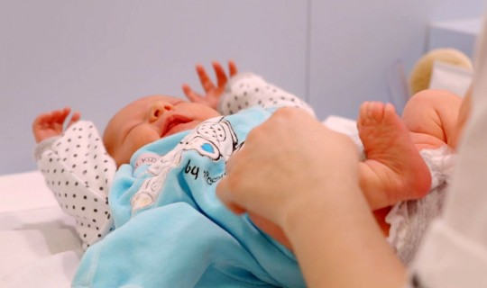 Baby Münsterlingen Kantonsspital